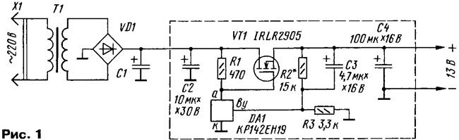 Stabilizator-napryajeniya-na-mownom-polevom-tranzistore-1