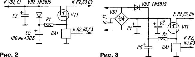 Схема мощного блока питания на 12 вольт на полевом транзисторе