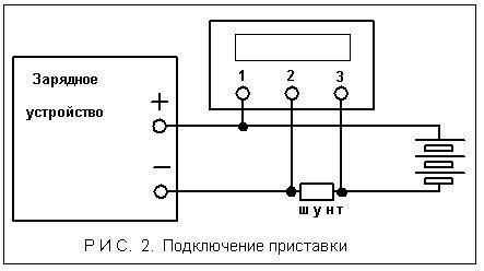 Svh0001 схема подключения