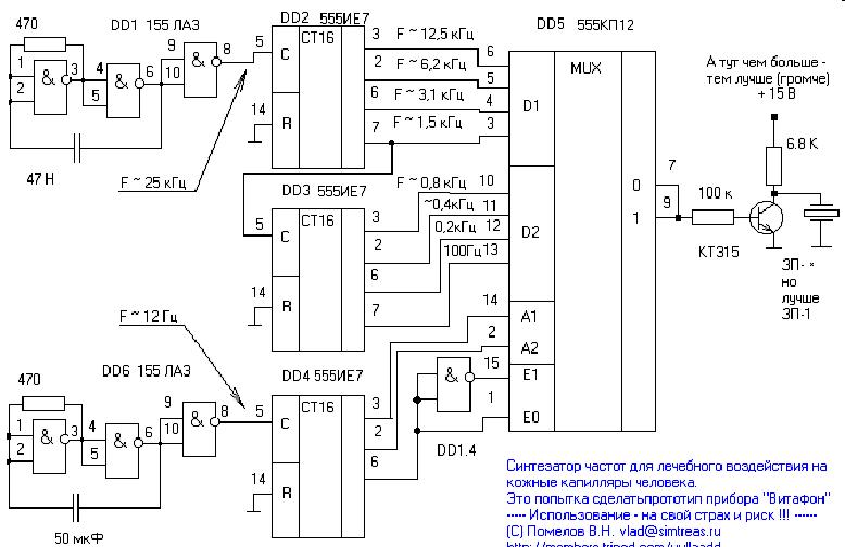 Радио схемы електроника журналы замки концертный лазер.